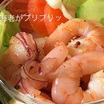 タイ風海老サラダ