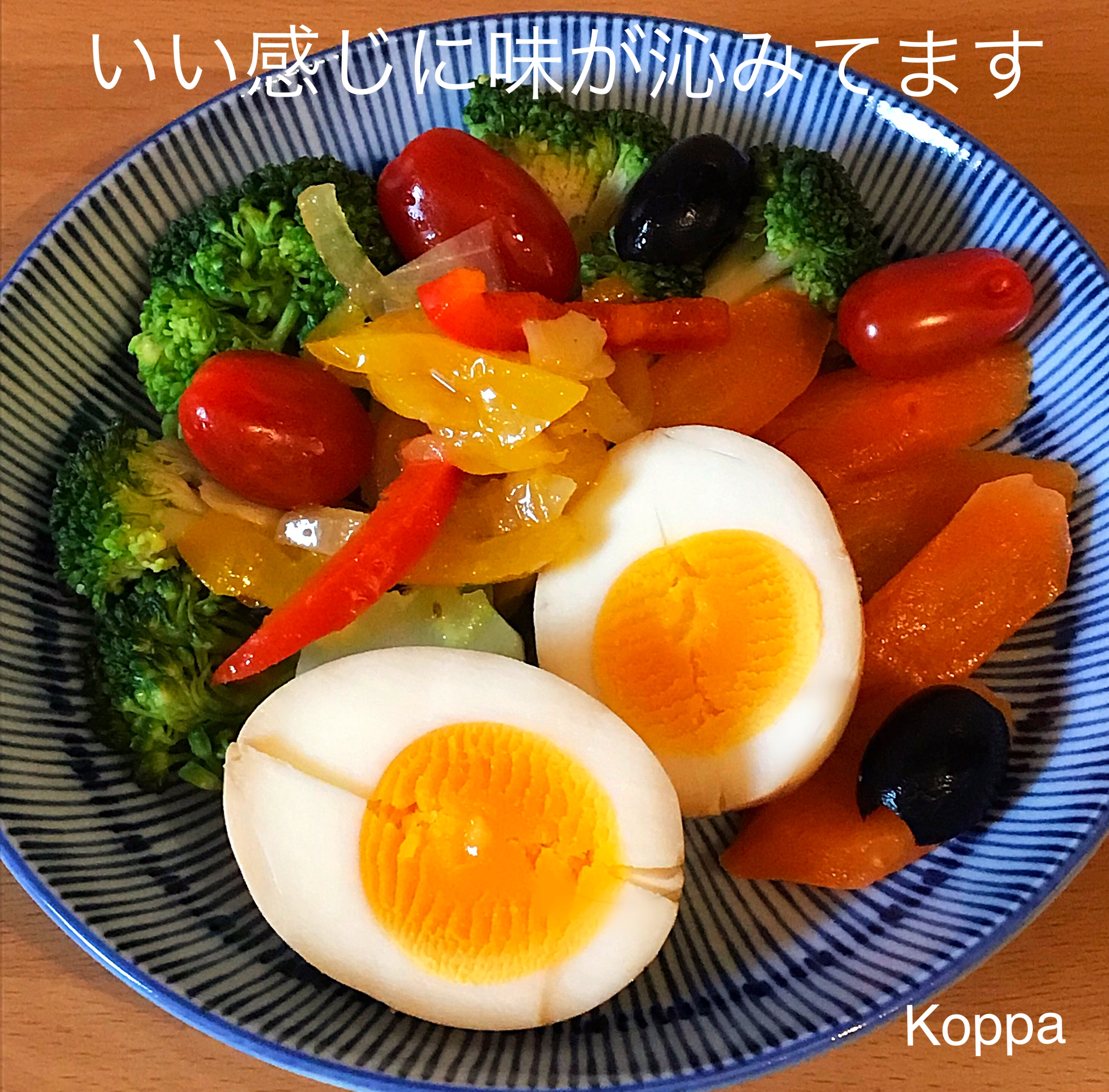 酢醤油卵サラダ