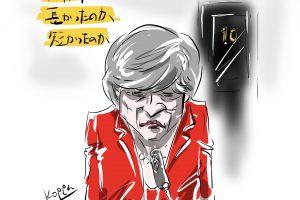 May resign