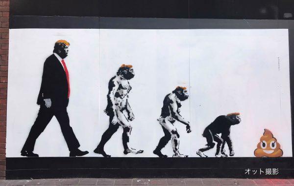 人類の進化の逆を行く