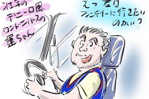 ロンドンバス運転手